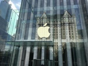 Der Apple Store 5th Avenue.